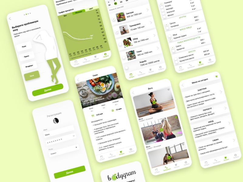 Bodygram Fitness App ui design mobile application mobile design ui ux minimal workout tracker exercise fitness fitness app calendar iphone mobile app workout mobile app design