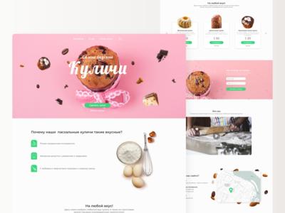 Landing page for kulich (panettone) bakery
