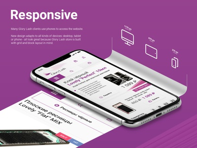 Online store — responsive design