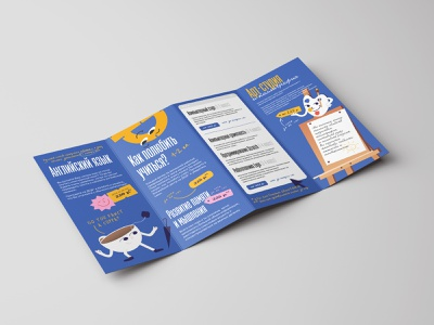 Leaflet design for educational center graphic design leaflet leaflet design illustration design