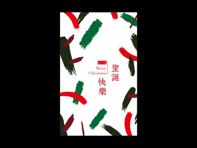 Chrismax Poster Design For Fantasia Group