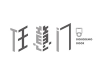Typography Collection