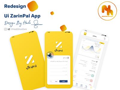 Redesign ui zarinpal app ui application redesign ui app ui app design app design ui design uiux ui