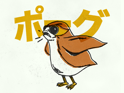 Attack of the Porgs japanese illustration bird last jedi star wars porg