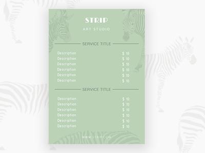 Прайс-лист прайс чек-лист типография веб