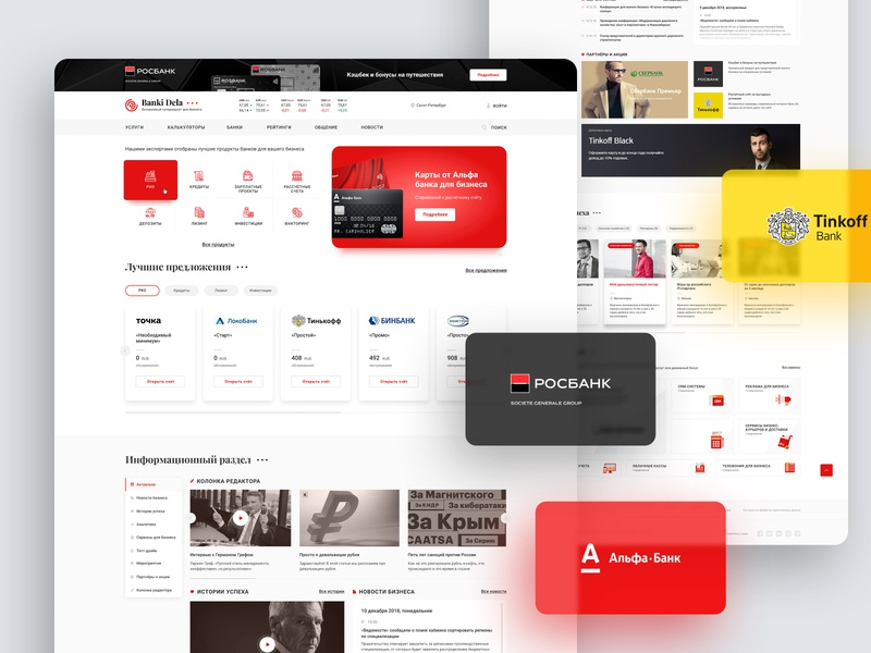Business Hub banking service web ui design