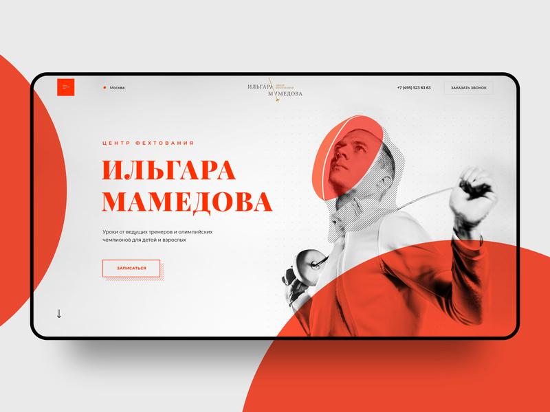 Fencing center website fencing hero web ui design