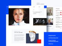 Russian Fencing Federation minimal web ui design