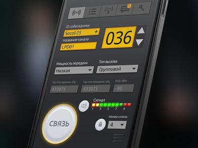 Altonika Provox android app security portable radio altonika provox promwad