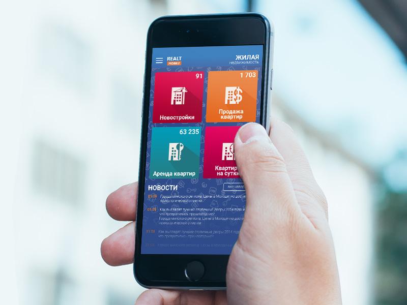 Realt Mobile flat ui interface realt belarus minsk mobile cobacode ios app