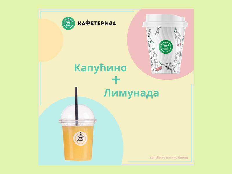 Kafeterija web website vector mobile app design logo design typography banner design ux ui design branding