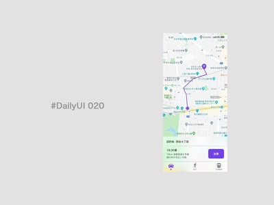 DailyUI20