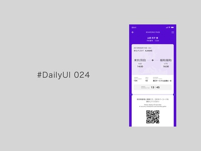 DailyUI024