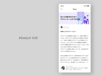 DailyUI035