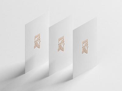 Custom Logo Design clean elegant logo logo minimal luxury logo head logo face logo custom logo logo design