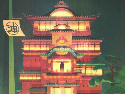 Sequel 2 sequel 2 iam8bit spirited away illustration james gilleard