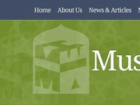 Muslim Welfare House Revised Logo
