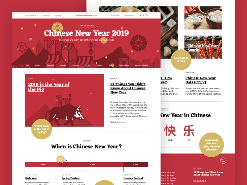 Chinese New Year Homepage homepage landing page year of the pig spring festival chinese new year web design illustration typography