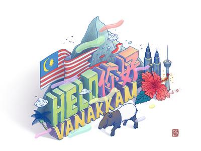 Hello World  - Hello from Malaysia oc may oc may ohseemay graphic design kualalumpur hello malaysia digital painting digital illustration digital artist digital art adobe photoshop painting illustration