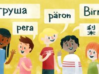 Teaching World Languages Illustration