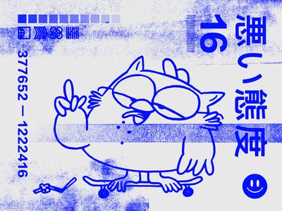 Bad Bird tootsie pop childhood random smile art riso print bird fart bad boyz owl illustration