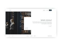 Lawyer website xd websites web design ui  ux website ui ux branding web design