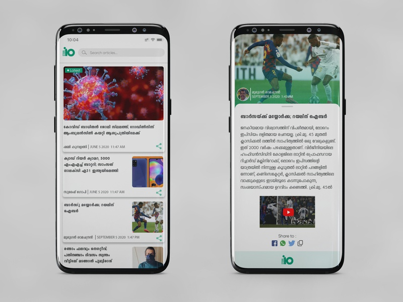 News app design for ezed tech malayalam kerala dailyui adobexd adobe photoshop designer appdesign app 2020 adobe illustrator illustraion design adobe ux ui
