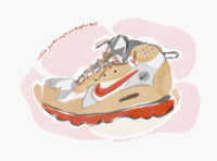 Nike Terra Sertig Airmax 360
