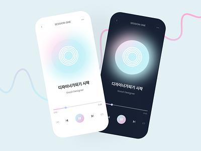 Audio Player App audio player audio player