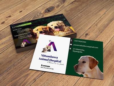 Animal Hospital animal hospital hospitality animals animal illustration logo design logo custom minimal illustration fiverr design business cards businesscarddesign business card adobephotoshop adobeillustator