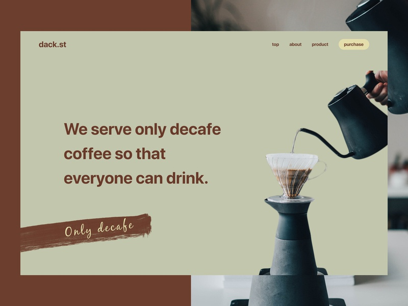 decafe coffee branding colorful font tipo coffeeshop green brown color web site concept cafe coffee