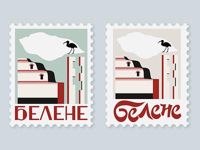 Belene Post Stamps illustrator stamp post stamp illustration art typography artwork illustration calligraphy and lettering artist vector lettering flat design