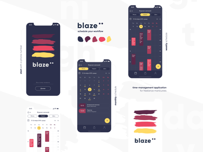 Blaze: schedule your workflow figmadesign interaction design android ios application mobile ux ui