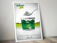 Anhaar Foods Poster