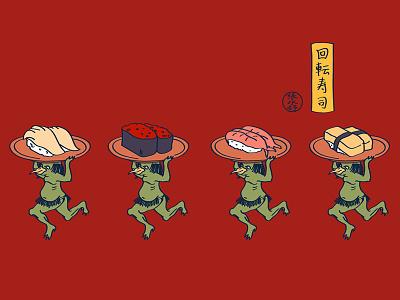 Gyrus Sushi artwork art illustration japanese culture japanese art japan 浮世绘 浮世絵 ukiyoe sushi gyrus sushi