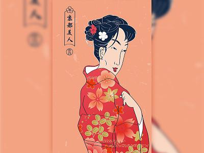 Girl of japan japanese culture japan japanese art illustration artwork 浮世绘 ukiyoe 浮世絵 art