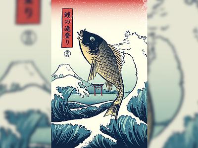 Japanese ukiyo-e style of carp carp fish art 浮世绘 ukiyoe 浮世絵 japanese culture japan japanese art illustration