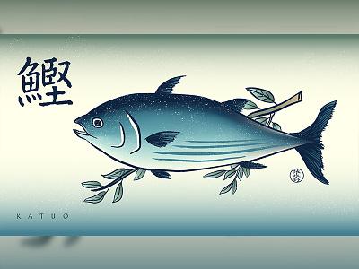 japanese ukiyoe style of katuo japanese culture ukiyoe artwork fish 浮世绘 浮世絵 japanese art japan