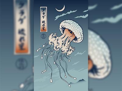 Jelly Fish And Meteor (クラゲ、流れ星) cloud night moon sky meteor jellyfish japanese culture illustration artwork 浮世绘 ukiyoe 浮世絵 japanese art japan fish