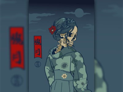 Moon light moon art illustration japanese culture japanese art japan artwork ukiyoe 浮世绘 浮世絵
