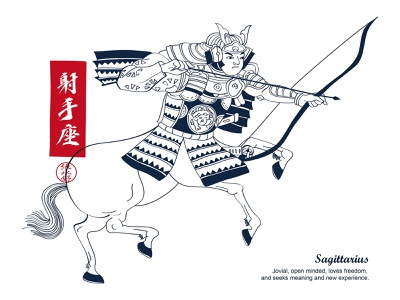 Sagittarius art vector sagittarius japanese culture japan japanese art illustration ukiyoe 浮世绘 浮世絵