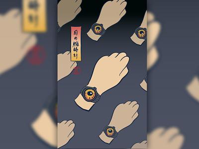 Eyes Watch watch eyes vector illustration ukiyoe artwork japanese culture japanese art japan art 浮世绘 浮世絵