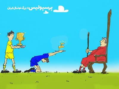 Persepolis F.C. illustration cartoon iran champion perspolis football