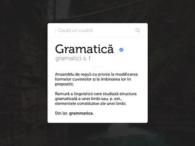 Dictionary widget [PSD] widget dictionar sleek app verified badge text museo psd free freebie
