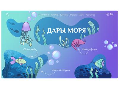 Ecommerce Consept ui illustration icon branding logo vector design website
