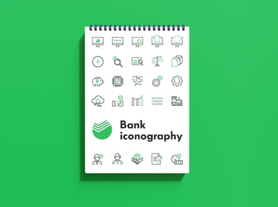 Bank Iconography