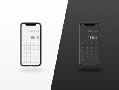Soft UI: Calculator