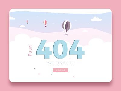 404 Web Page| Daily UI 008 dailyuichallenge dailyui ux ui minimal error 404 404 error page 404 error 404page website