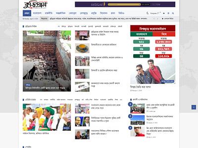 Local News website bangla dhaka bangladesh news test