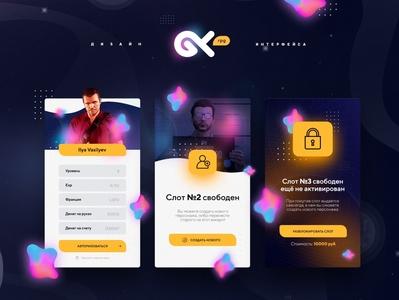 GUI for GTAV project ui  ux ui kit gtav gta5 uiux design web ui design ui
